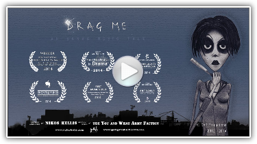 DRAG ME: An Urban Music Tale (official trailer)